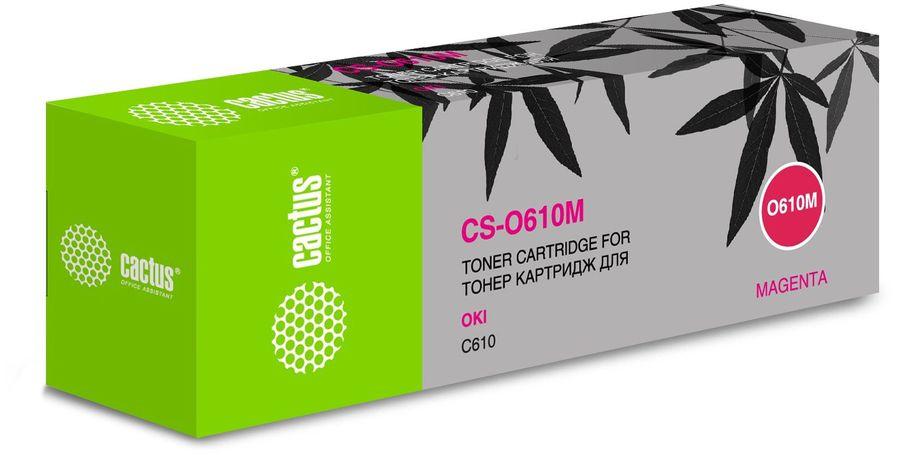 Картридж CACTUS CS-O610M пурпурный