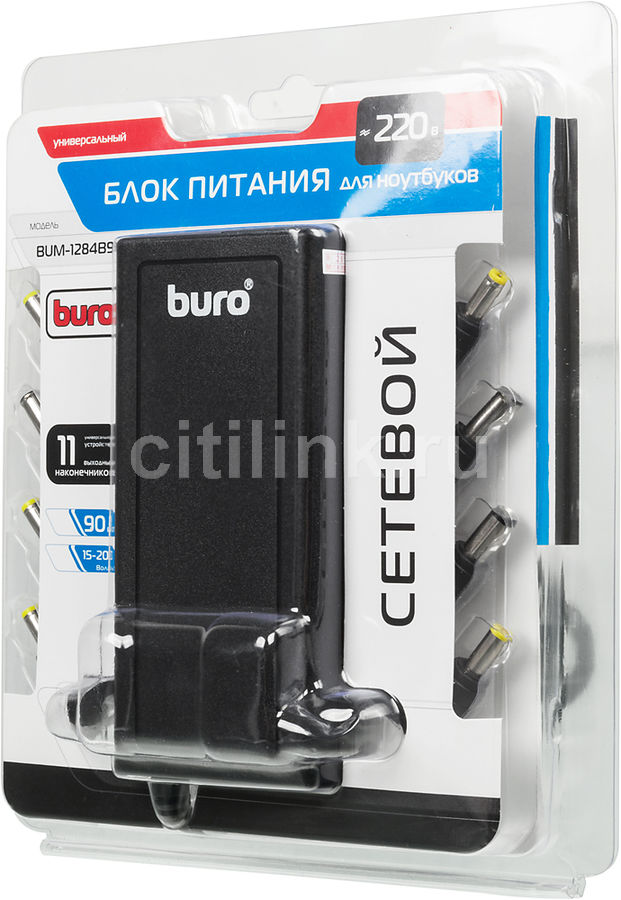 Buro bum 1284b90 for Buro bum bum