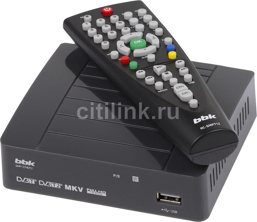 Ресивер DVB-T2 BBK SMP127HDT2,  темно-серый [smp127hdt2 т-с]