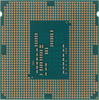 Процессор INTEL Core i3 4160, LGA 1150 * BOX [bx80646i34160 s r1pk] вид 3