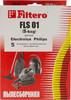 Пылесборники FILTERO FLS 01 (S-bag) Standard,  двухслойные,  5 шт., для пылесосов ELECTROLUX, PHILIPS, AEG, BORK, Zamussi вид 2