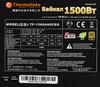 Блок питания THERMALTAKE BAIKAL W0431,  1500Вт,  135мм,  черный, retail вид 4
