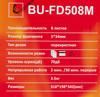 Уничтожитель бумаг BURO BU-FD508M,  уровень 3,  P-4,  5х34 мм вид 10