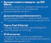 Маршрутизатор LINKSYS E1200,  черный [e1200-ru] вид 9
