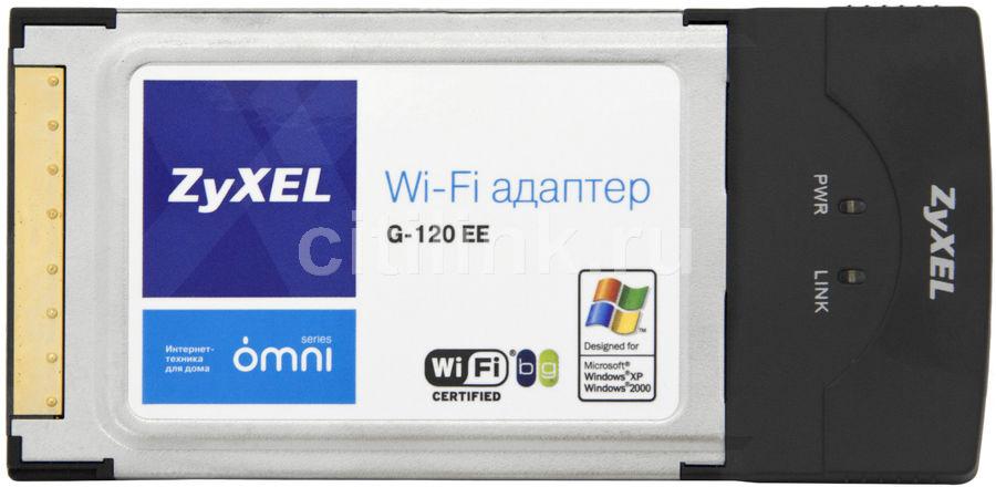 Сетевой адаптер WiFi ZYXEL G-120 EE PCMCIA