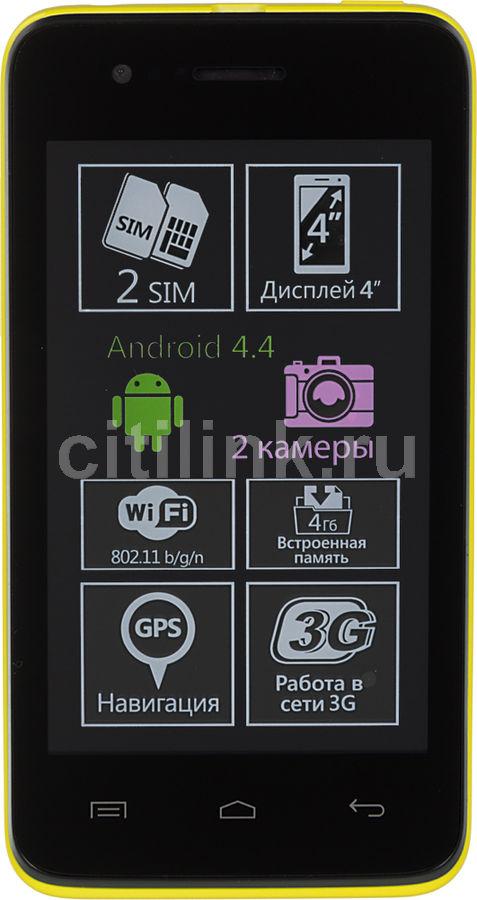 Смартфон EXPLAY Onyx желтый