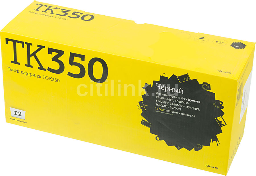 Картридж T2 TC-K350 черный