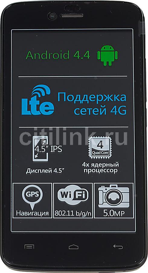 Смартфон EXPLAY Air черный