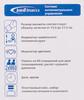 Тонометр запястный A&D UB-505, 13.5-21.5см вид 14