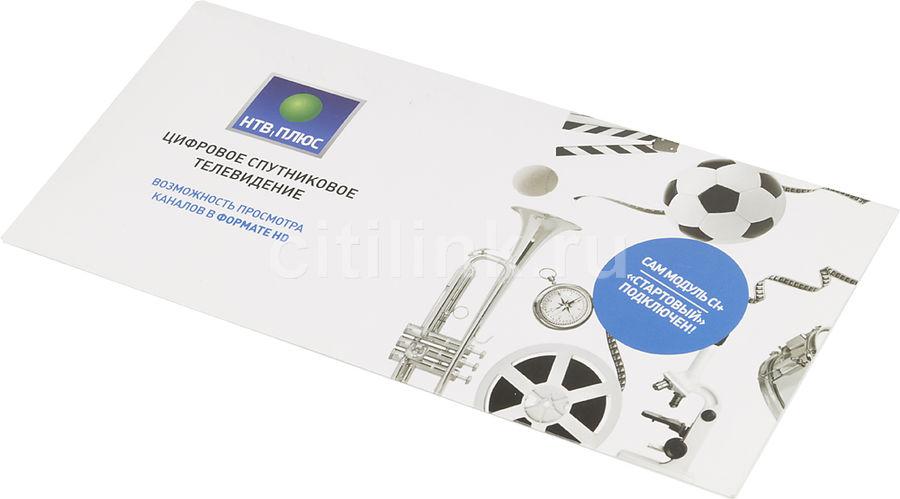 Комплект спутникового телевидения НТВ+ HD MODULE TV СТАРТ (CI+CAM и карта)