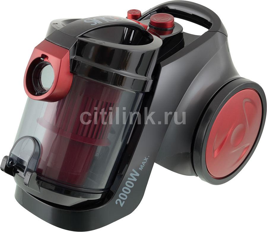 Пылесос SINBO SVC 3459, 2000Вт, черный/бордовый
