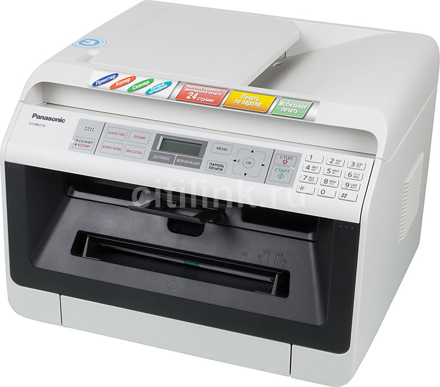 Официальный сайт панасоник скачать драйвер на принтер