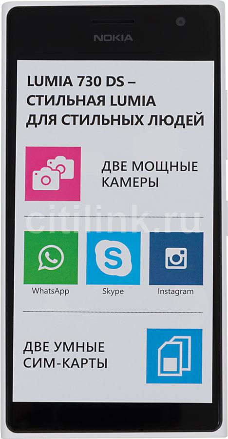 Смартфон NOKIA Lumia 730 Dual Sim белый