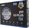 Материнская плата MSI Z97 U3 PLUS LGA 1150, ATX, Ret вид 6