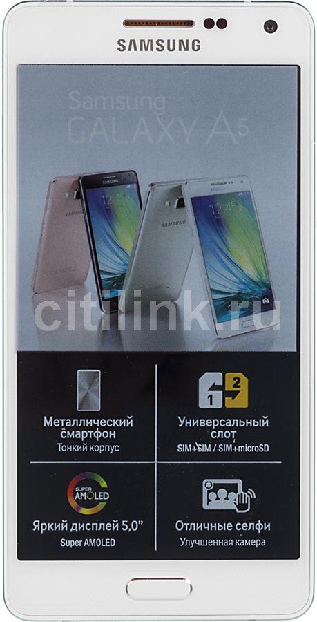 Смартфон SAMSUNG Galaxy A5 SM-A500F,  белый