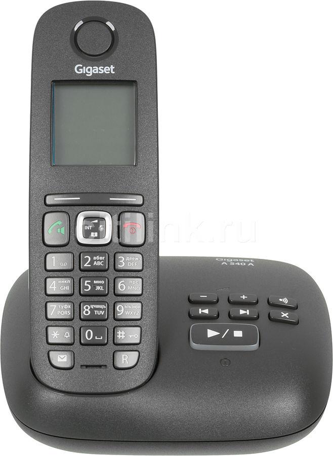 Радиотелефон GIGASET A540A,  черный
