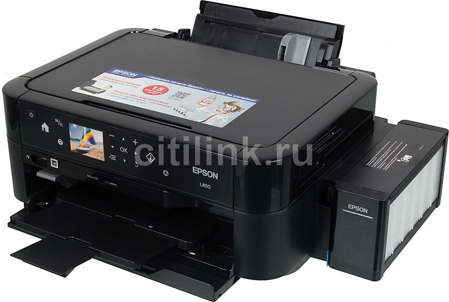 МФУ EPSON L850, A4, цветной, струйный, черный [c11ce31402]