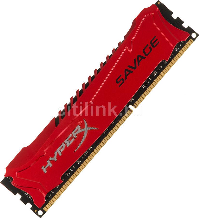 Модуль памяти KINGSTON HYPERX Savage HX321C11SR/8 DDR3 -  8Гб 2133, DIMM,  Ret