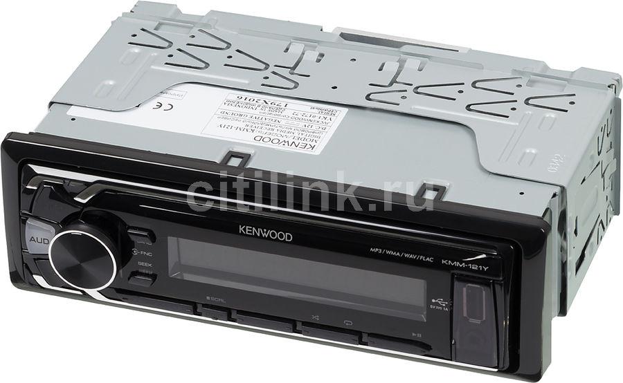 Автомагнитола KENWOOD KMM-121Y,  USB