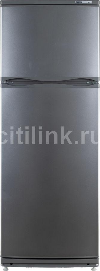 Холодильник АТЛАНТ МХМ 2835-08,  двухкамерный,  серебристый