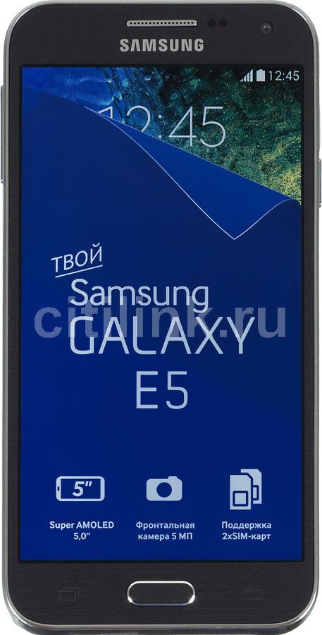 Смартфон SAMSUNG Galaxy E5 SM-E500H/DS  черный