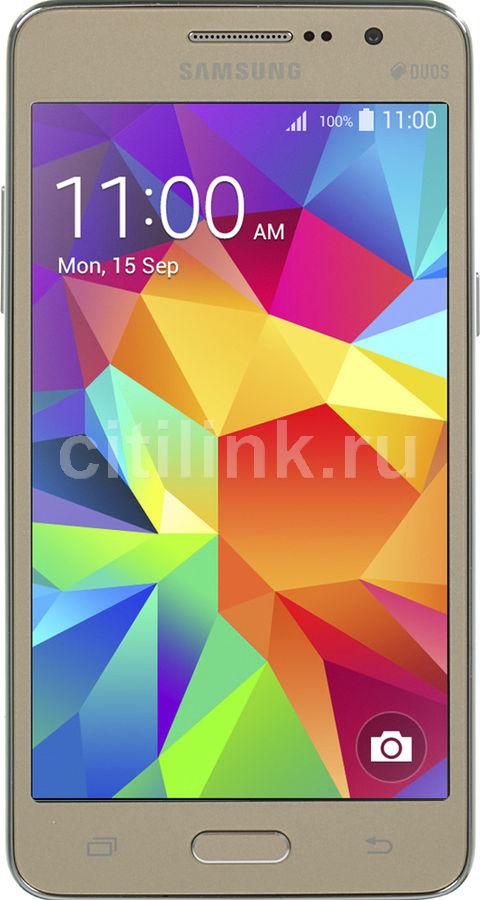 Смартфон SAMSUNG Galaxy Grand Prime SM-G530H  золотистый